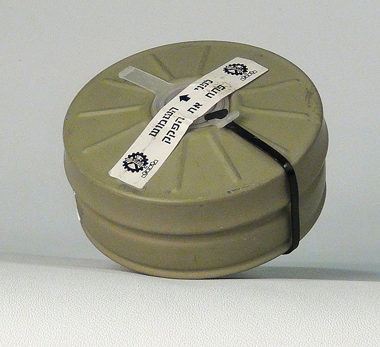 Israeli 40mm NBC NATO Gas Mask Filter